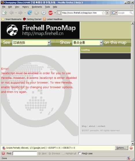 FirehellScreenshot